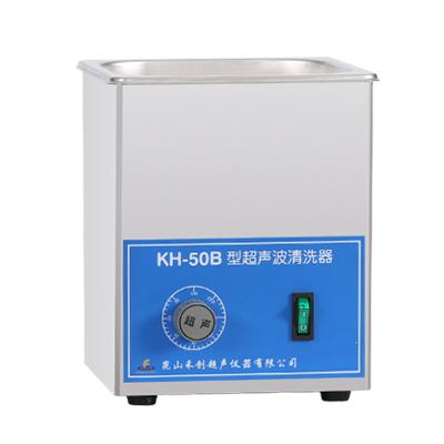 昆山禾创KH-50B台式超声波清洗器