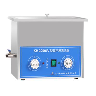 昆山禾创KH2200V超声波清洗器