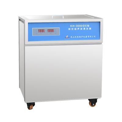 昆山禾创KH-3000DE单槽式数控超声波清洗器
