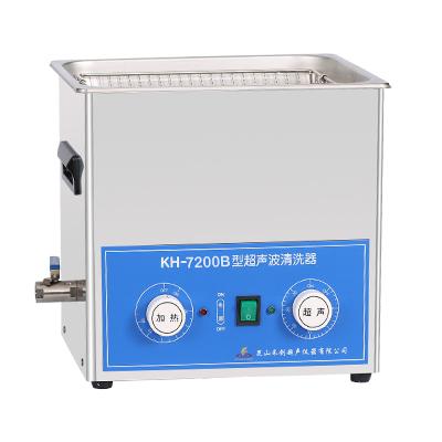 昆山禾创KH7200B旋钮式超声波清洗机