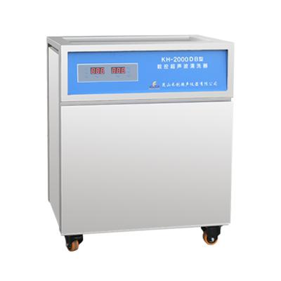 昆山禾创KH-2000DB落地式数控超声波清洗机
