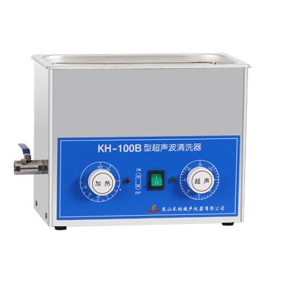 KH-100B